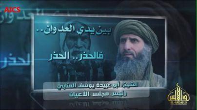 Al Qaeda llama a recuperar Ceuta y Melilla
