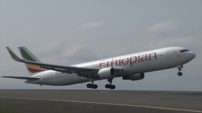 Investigadores vuelven a Etiopía tras recabar datos de las cajas negras
