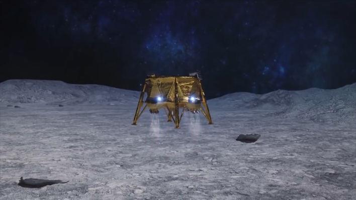 La sonda israelí 'Beresheet' se estrella en la Luna