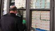 Un boleto de Santa Eulària gana 46.000 euros en la Primitiva