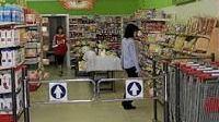 EROSKI ya tiene 56 supermercados