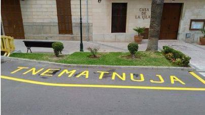 Sorpresa en Santa Margalida por el nuevo rótulo del Ajuntament