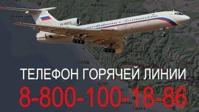 Se estrella un avión militar ruso con 94 personas a bordo