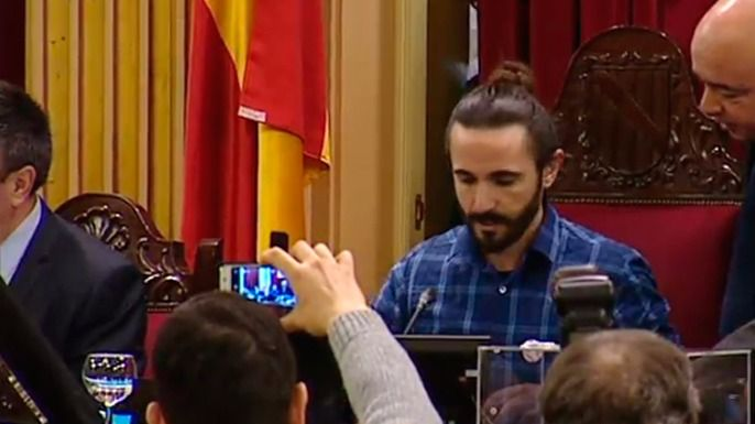 Primer discurso: 'Este Parlament debe ser la casa de la gente'