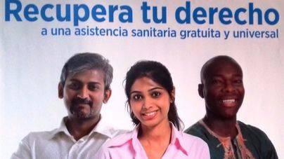 El TSJIB tumba la devolución de la tarjeta sanitaria a los inmigrantes irregulares