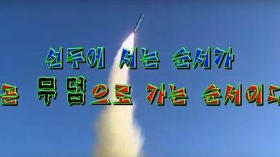 """Corea del Norte """"photoshopea"""" la guerra con EEUU"""