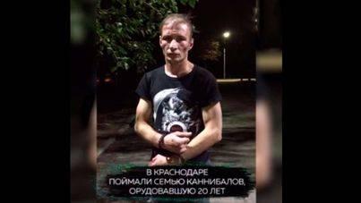 Detienen a dos caníbales en Rusia por sus selfis comiendo carne humana