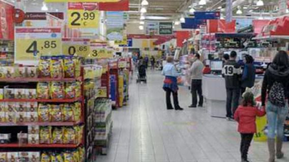 Imagen de archivo de centro comercial