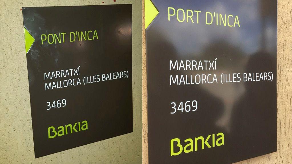 Bankia subsana en horas los errores en la rotulaci n de for Oficinas bankia en palma de mallorca