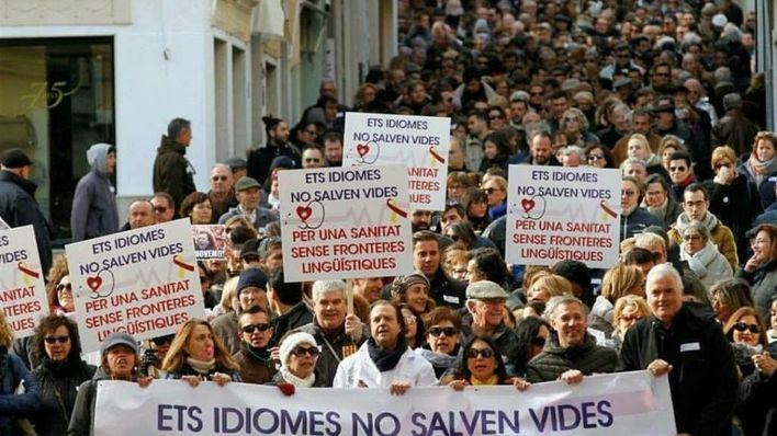 Mos Movem pide a Sánchez que elimine 'la imposición' del catalán para acceder a la Administración