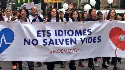 El TSJB admite a trámite el recurso de Mos Movem contra el decreto del catalán en Sanidad