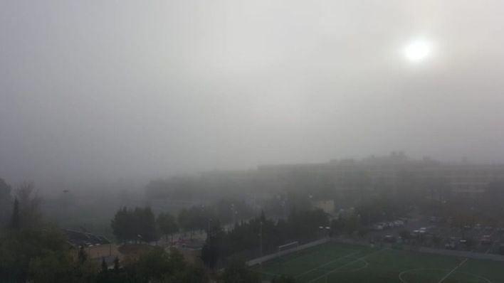 La espesa niebla con la que ha amanecido Mallorca provoca retrasos en Son Sant Joan