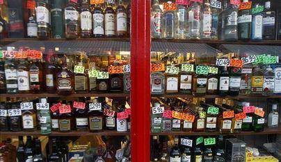 Cort inspeccionará los supermercados para evitar la venta de alcohol a menores
