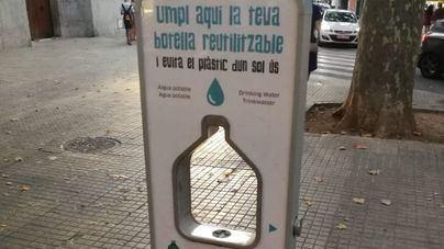 Palma tendrá próximamente otras dos fuentes de agua filtrada gratis
