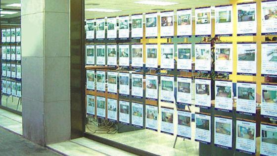 El Colegio de Agentes Inmobiliarios denuncia competencia desleal durante el estado de alarma