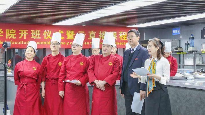 La Escola d'Hosteleria inaugura cursos para enseñar cocina china en Baleares