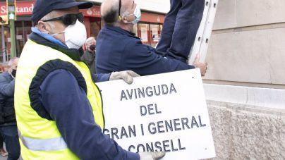 El cambio de nombre de calles de Palma se cuela en el próximo Pleno