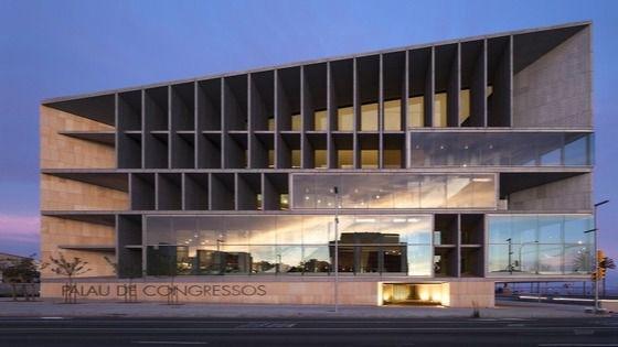 El Palau de Congressos de Palma planea retomar la actividad en junio