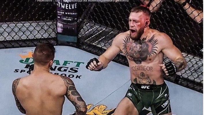 Escalofriante lesión de McGregor en su combate con Poirier
