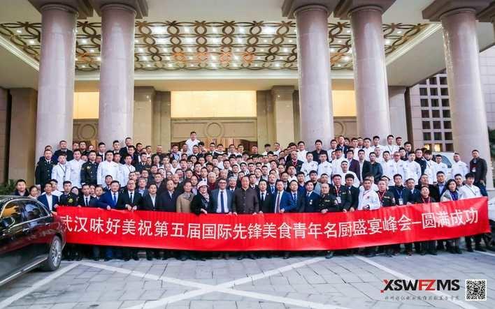 La gastronomía china y española se unen en la Cumbre Internacional Young Star Chef Feast celebrada en Zhengzhou