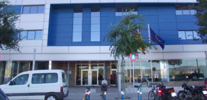 La sede del EBAP se posiciona como mejor lugar para enjuiciar el caso Noos