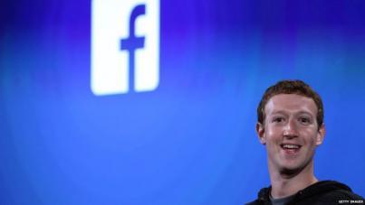 Roban 16.000 contraseñas de Facebook