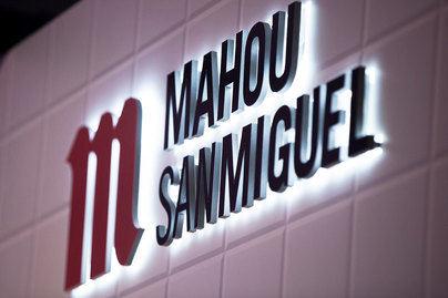 Mahou San Miguel refuerza su negocio de distribución en Baleares