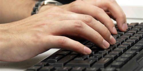 Cada vez son más los que buscan trabajo por internet