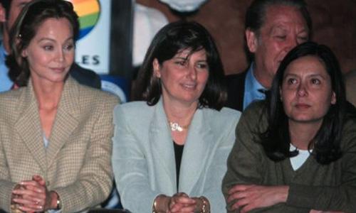 Fallece la hermana pequeña de Isabel Preysler