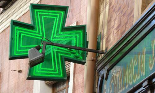 Adjudicadas 18 nuevas oficinas de farmacia en Baleares