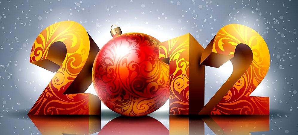 mallorcadiario les desea Feliz Año