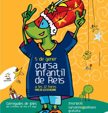 El Parc de Ses Estacions acoge mañana la Carrera Infantil de Reyes 2012 ?