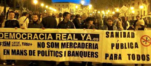 La 'Asamblea Democracia Real Ya' se extiende a todos los hospitales públicos