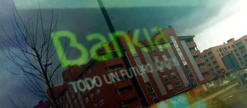 Bankia recibirá ayuda pública
