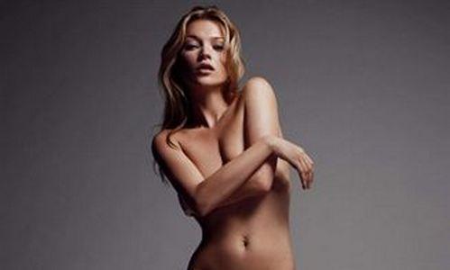 Kate Moss subasta uno de sus topless más famosos para una ONG