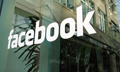 Los sueldazos de Facebook