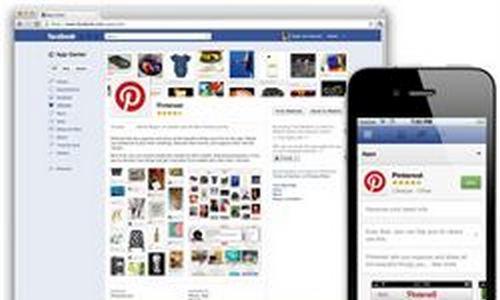 Facebook lanza su propia tienda de aplicaciones