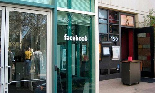 ¿Quieres trabajar en Facebook?