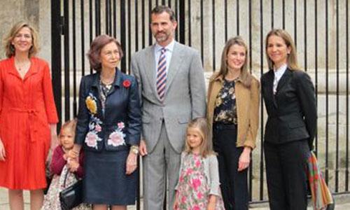 La Reina Sof�a y la Infanta Elena desembarcan en Mallorca
