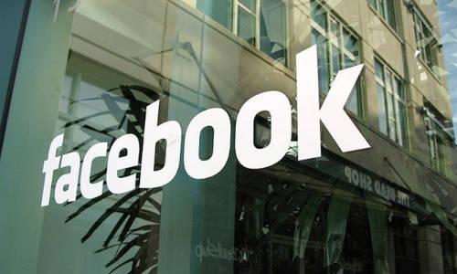 Facebook quiere incluir post publicitarios en los muros