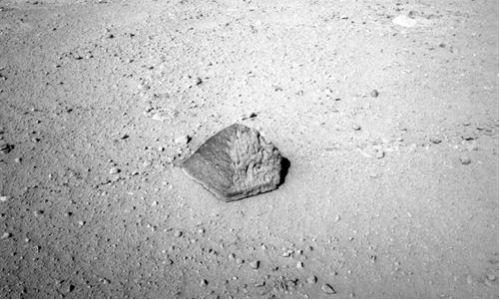 Misteriosas fotos llegadas desde Marte