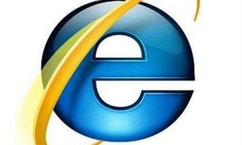 Internet Explorer es más efectivo que Chrome contra el malware