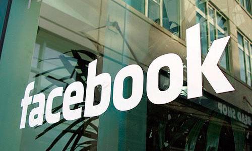 Facebook cobrará a los comercios por presentar ofertas promocionales