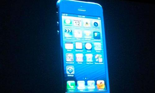 4 pulgadas, LTE, procesador A6 y nuevo conector: el iPhone 5