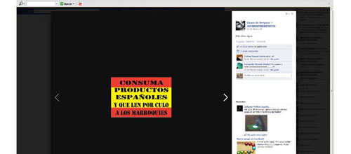 Vendetta en la Guardia Civil de Tráfico de Baleares