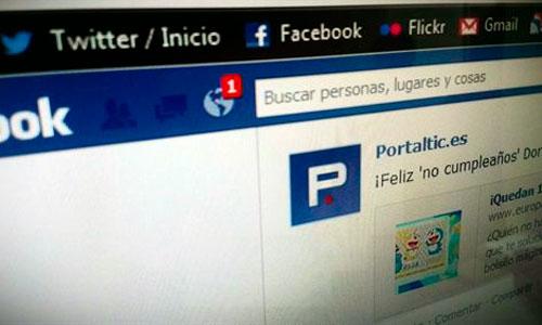 Facebook prueba el botón Quiero