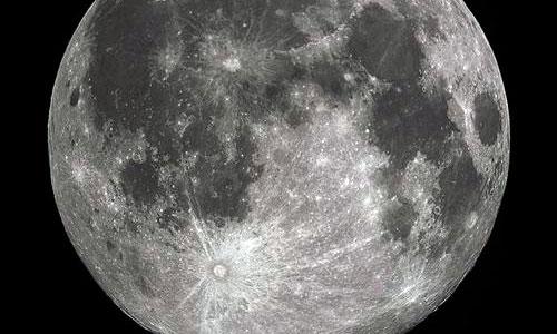 Se refuerza la idea de que la Luna se desgajó de la Tierra