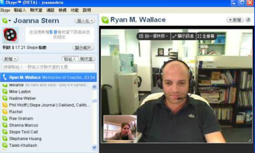 El Skype reemplaza al Messenger