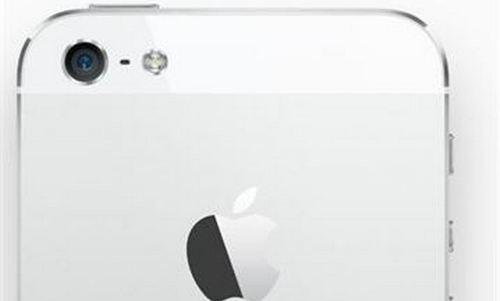 Apple patenta una técnica de fabricación de pantallas curvadas