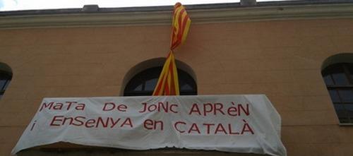 Las cooperativas de enseñanza de Baleares atacan la implantación de un